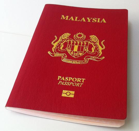 Buat Passport di UTC, Layan Radio UTHM, Polis EVO, Idea Sistem Masjid