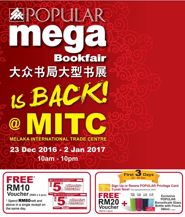 mitc-mega-bookfair-count-down-eng-01