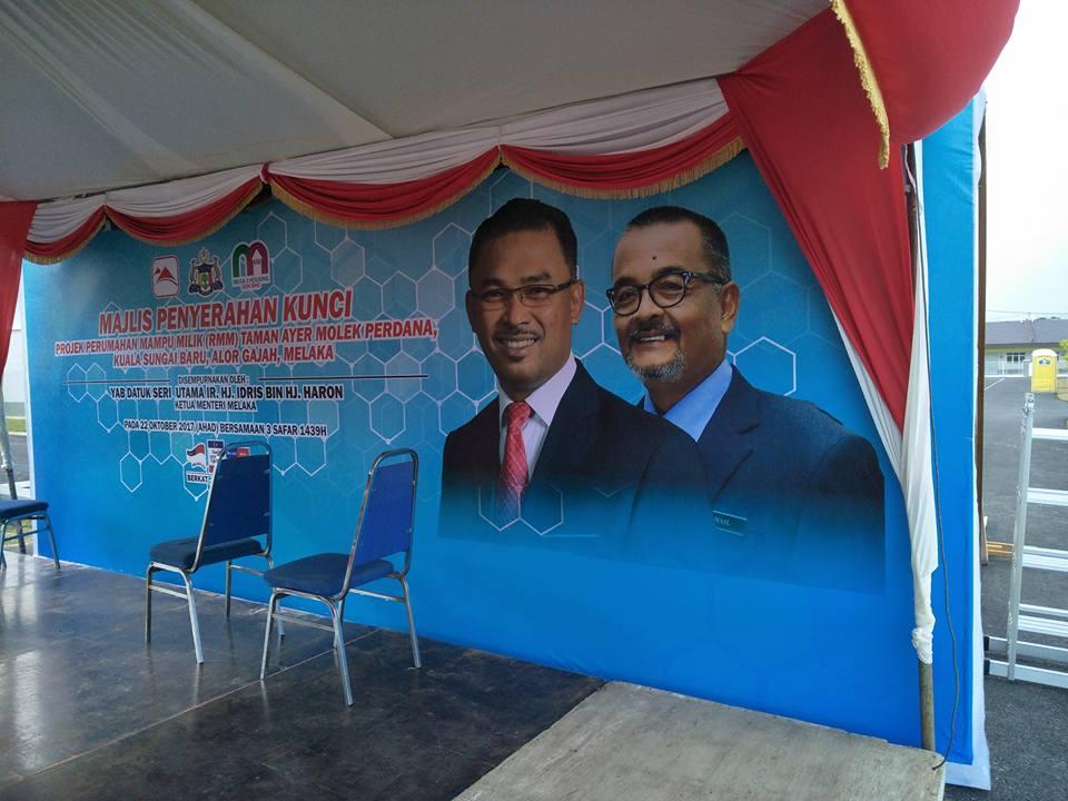 Majlis Penyerahan Kunci Projek Perumahan Mampu Milik RMM Taman Ayer Molek Perdana, Kuala Sungai Baru, Alor Gajah, Melaka