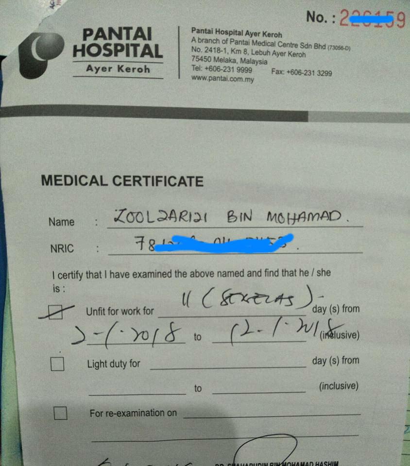 Pengalaman Pembedahan Tonsil Blog Zool