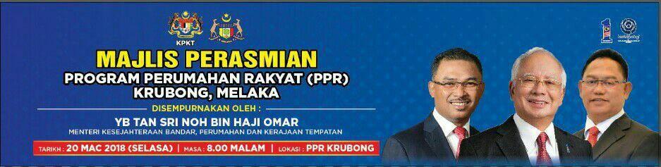 Majlis Perasmian PPR Krubong, Main Futsall Tertutup Jabatan