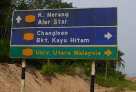 Pengalaman Ke Kuala Nerang dan Pulau Langkawi